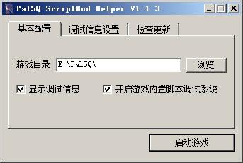 Pal5Q_ScriptHelper